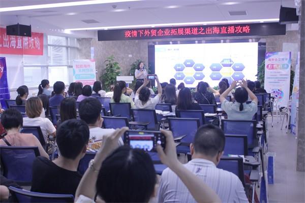 万成云商线上视频推广培训03