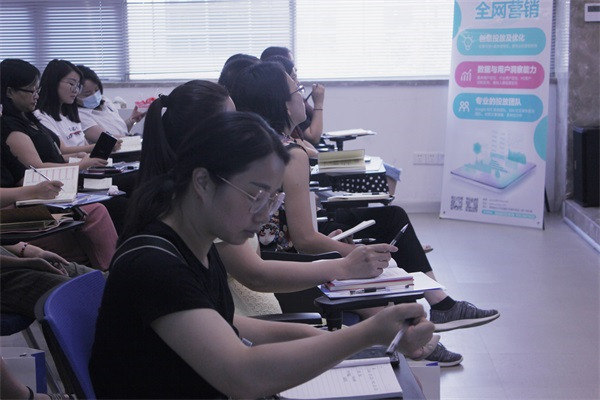 万成云商线上视频推广培训11